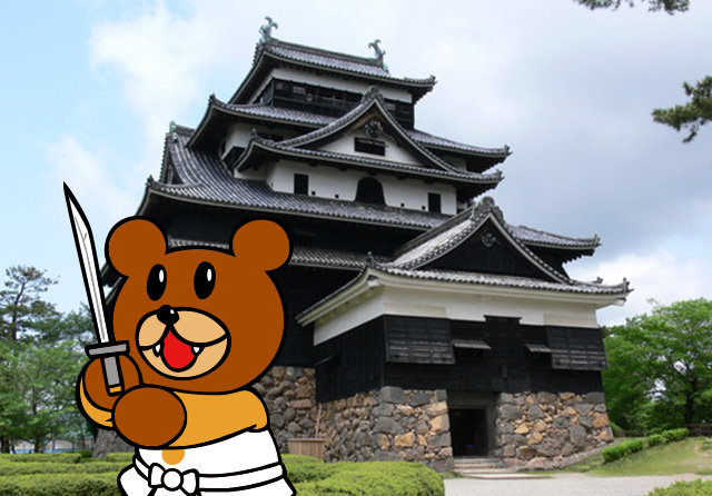 Learn more about Matsue Castle